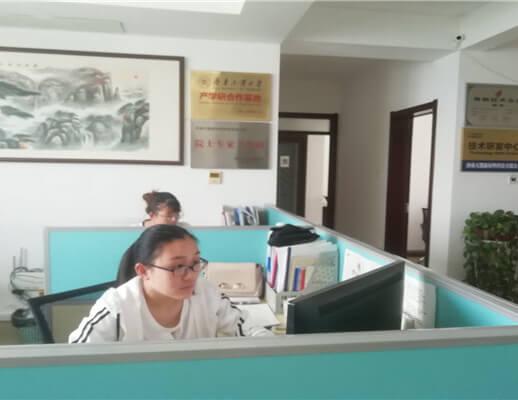 济南天盟新材料科技有限公司办公区